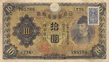 Japan / Provisional Issue 10 Yen Nd. 1946 P 79a Block {776} circulated Banknote