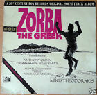 Vintage LP Record ZORBA THE GREEK Original Movie Soundtrack Album STL931645