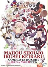 Magical Girl Raising Project/ Mahou Shoujo Ikusei Keikaku (TV 1 - 12 End) DVD