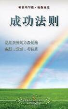 The Law of Success (Chinese Simplified) by Paramahansa Yogananda (Paperback /...