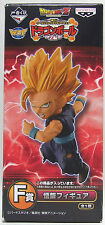 "BANPRESTO DragonBall Z World Collectible Figure "" Son Gohan "" Ichiban-kuji F WCF"