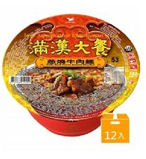 12 Bowls -Taiwan Uni-President Chili Beef Favor Instant Noodle 統一滿漢大餐 蔥燒牛肉麵(12碗)