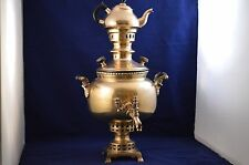 "Antique Russian Brass Samovar  with small teapot 20"" Stamped Free Shipping"
