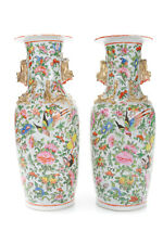 "Chinese Pair of Antique 12"" Porcelain Vases"