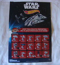Hot Wheels Star Wars 2015 car checklist, large poster (18.9 X 13 inches), New