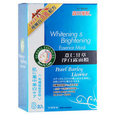 [DR. MORITA] Whitening and Brightening Essence Facial Mask 8pcs/1box NEW