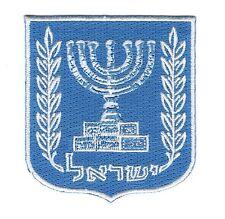 Parche bandera Israel emblema escudo de armas PATCH bordado termoadhesivo
