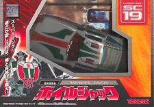 TRANSFORMERS Energon Superlink SC-19 Wheeljack MIB COMPLETE RARE
