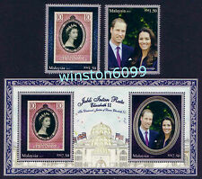 2012 Malaysia QE II Diamond Jubilee Prince William & Kate 2v Stamps + Mini Sheet