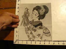 Vintage MARIONETTE & PUPPET Photo: JAPANESE DRAWING OF WOMAN HOLDING PUPPET