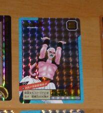 DRAGON BALL Z DBZ SUPER BATTLE PART 13 CARD DOUBLE PRISM CARTE 551 JAPAN NM