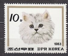 KOREA Pn. 1983 MNH** SC#2349   10ch, Domestic cats.