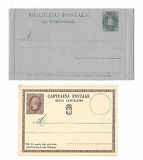 Italy Postal Stationery Card and Letter Card Coat of Arms HG 1 1880s Unused