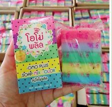 Omo Plus Soap Mix Color Plus five bleached white skin new 100% Gluta Thailand
