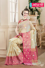 Indian Bollywood Exclusive Beige Pink Organza Silk Party Wear Wedding Saree Sari