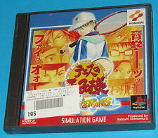 The Prince of Tennis Sweat & Tears - Sony Playstation - PS1 PSX - JAP Japan