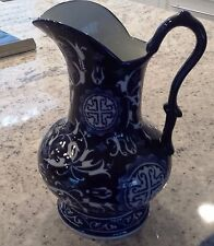 "The Bombay Co Large Asian Blue Floral Pitcher - Beautiful - Mint - 10-7/8"" Tall"