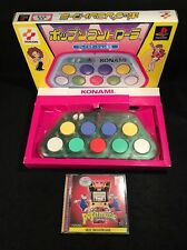 Sony PlayStation POP'N MUSIC POP'N CONTROLLER boxed + Game USA SELLER