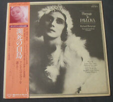 Homage To Pavlova -  Richard Bonynge LONDON K20C 385/6 2 LP JAPAN RARE
