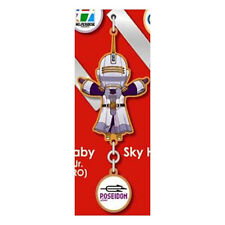 Tiger and Bunny Yura Yura Clip Collection Sky High Clip NEW