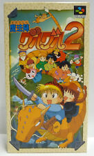 MAHOUJIN GURU GURU 2 - NTSC JAPAN BOXED SUPER FAMICOM SNES