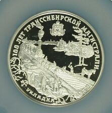 Russia 1994 Silver Coin 25 Rouble Trans Siberian Railway NGC PF65 Ultra Cameo