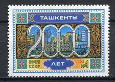 30372) RUSSIA 1983 MNH** Tashkent Bimillenium 1v. Scott#5124