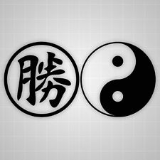 Chinese Yin Yang vinyl sticker, Success vinyl hieroglyph wall decals gym decor