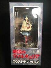 Valkyria Chronicles Isara Gunther Figure USA SELLER