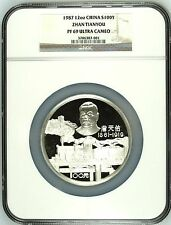 China 1987 Large Silver 100 Yuan 12 Oz Zhan Tianyou NGC PF69 Low Mintage Box COA