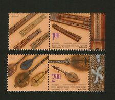 BOSNIA-SERBIA-MNH** SET+LABELS-EUROPA CEPT-NATIONAL MUSIC  INSTRUMENTS-2014.