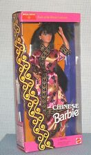 BARBIE CHINESE DOLLS OF THE WORLD SPECIAL EDITION 1993 NIB