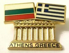 Pin Spilla Olimpiadi Athens 2004 Greece/Bulgaria Flags