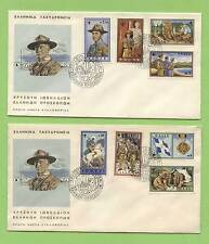 Greece 1960 50th Anniversary Scouts set on two First Day Covers