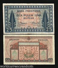 INDONESIA 25 RUPIAH P44 1952 SMALL PREFIX NOS RARE CURRENCY MONEY BILL BANK NOTE
