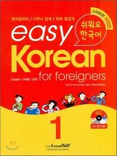Easy Korean 1 for Foreigners w/ 1 CD Free Ship 9788955187267