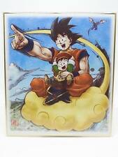 Dragon Ball Shikishi Art Sumi-e Illustration Part 2 Goku Gohan No.12 New Sealed