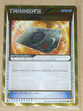 Japanese Pokemon XY5 Gaia Volcano 1st Edition Weakness Policy 080/070 [UR]
