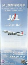 Airline Timetable - JAL Japan Air Lines - 30/03/08 - Intl - B777 style cover - S