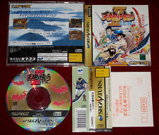 *Complete* Sega Saturn Game TENCHI WO KURAU II O DYNASTY WARS 2 WARRIORS OF FATE
