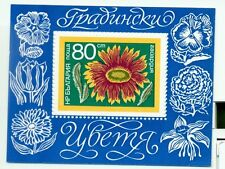 FIORI - FLOWERS BULGARY 1974 block