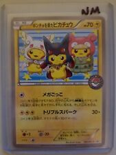 Pokemon Card Japanese Poncho Pikachu 203/XY-P Promo Near Mint NM