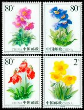 China Stamp 2004-18 Celery wormwood Meconopsis MNH