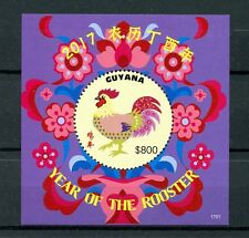 Guyana 2017 MNH Year of the Rooster 1v S/S I Chinese Lunar New Year Stamps