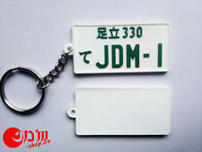 Jdm-1 PVC llavero Japanese license plate original keyring key Chain