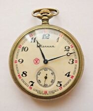 VINTAGE SOVIET RUSSIAN SILVER POCKET WATCH MOLNIJA WOLVES MECHANICAL SERVICED