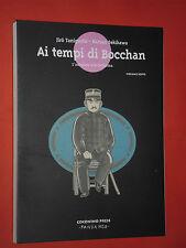 JIRO TANIGUCHI- PRESENTA-  AI TEMPI DI BOCCHAN- VOL. 6- EDIZIONI COCONINO PRESS