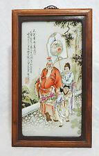 Chinese Famille Rose Porcelain Plaque With Frame   4345