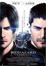 Resident Evil Vendetta Japanese Anime Chirashi Mini Ad-Flyer Poster 2017