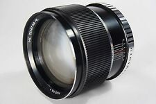 Lens MC Zenitar ( Helios 40 ) 85mm f/1.4 Canon EF mount EOS . New Model.